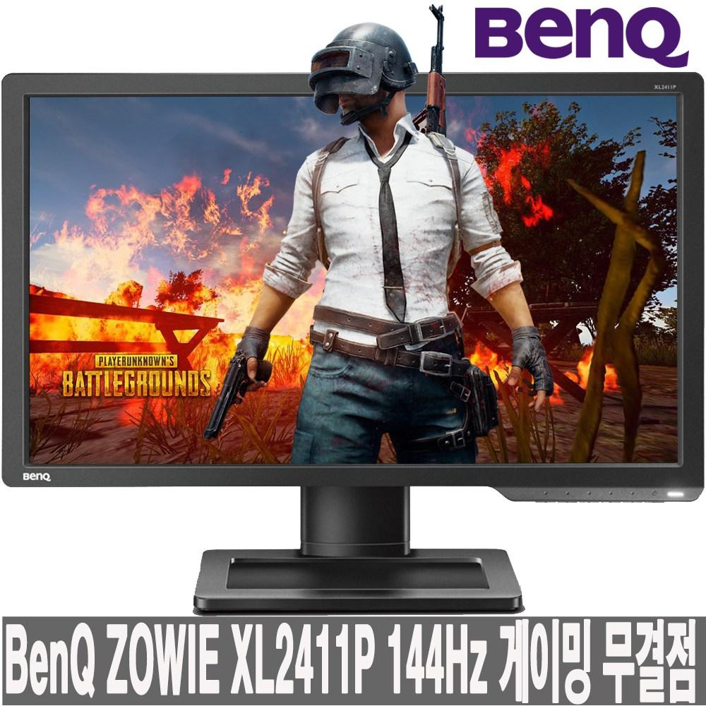 벤큐 -공식총판- BenQ ZOWIE XL2411P아이케어 무결점 144HZ 무유컴퍼니, BenQ ZOWIE XL2411P