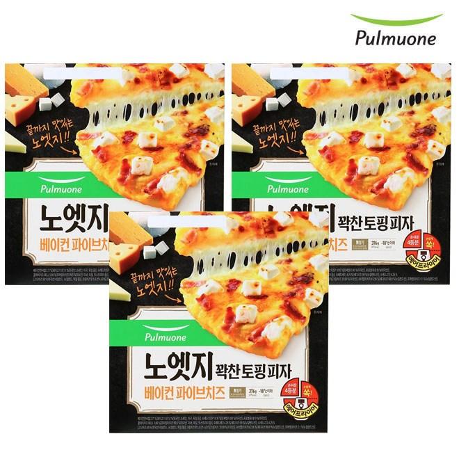 [풀무원]노엣지 꽉찬토핑 피자 파이브치즈x3판세트, 단품