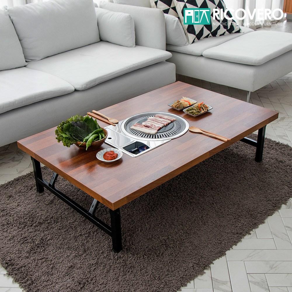 리코베로 가정용 철제 접이식 불판테이블 3컬러 미우새 김건모 업소용테이블 버너테이블, 멀바우