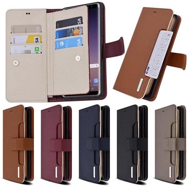 갤럭시S20 FE G781 S20 FE 케이스 투톤 5가지 색상 월렛 가죽 다이어리 휴대폰 케이스
