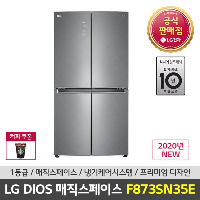LG 디오스 1등급 매직스페이스 F873SN35E 샤이니사피아노 870L
