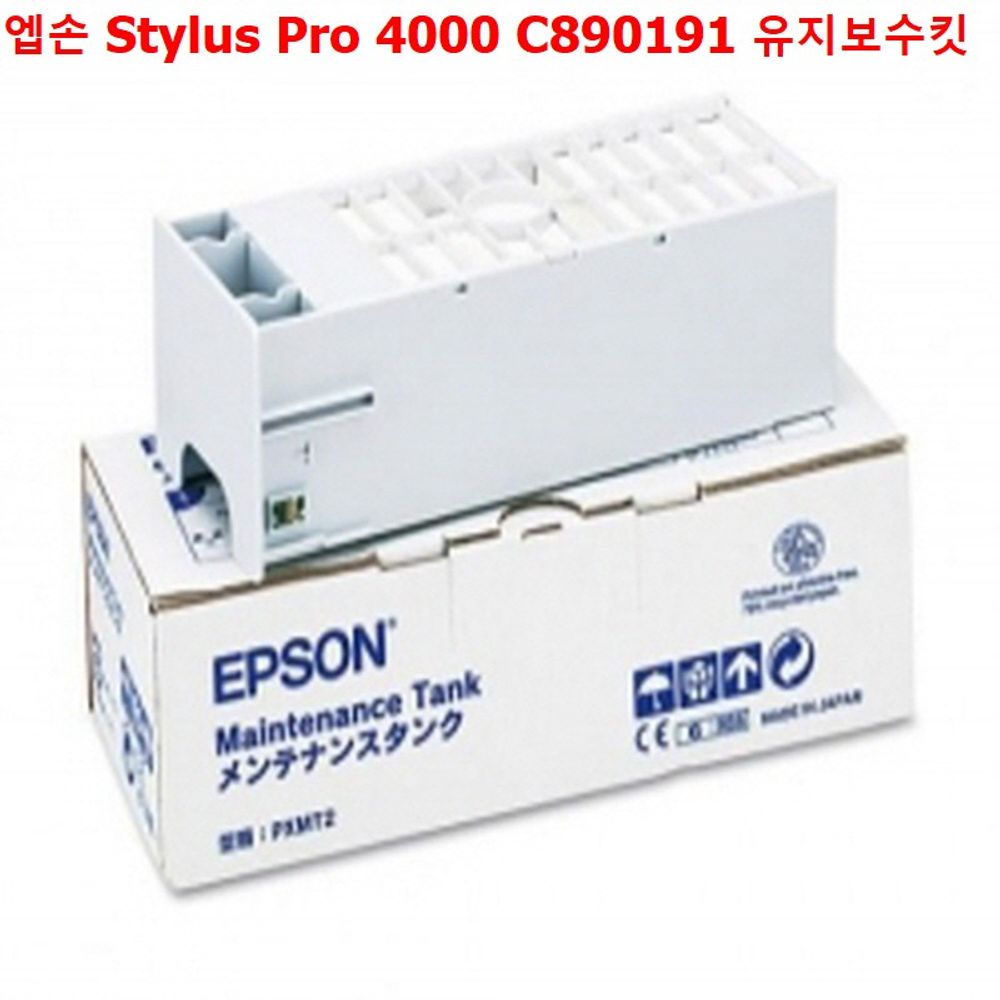 ksw59706 엡손 Stylus Pro 4000 C890191 유지보수킷, 1, 본 상품 선택