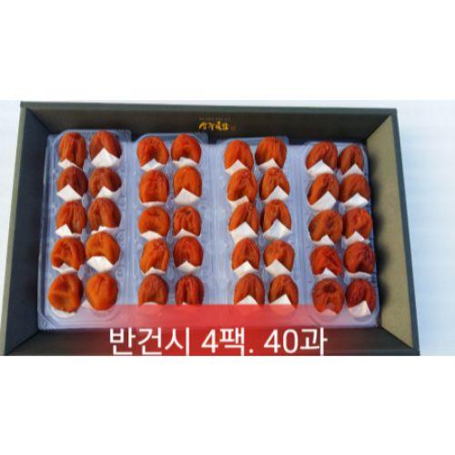 상주늘봄곶감 반건시 400g 4팩(40과), 1개