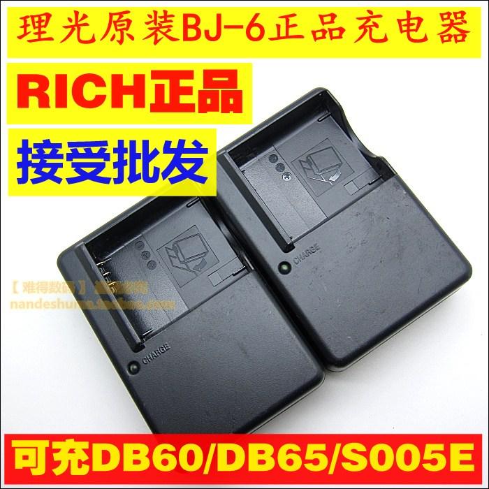 Ricoh GR SIGMA DP1M / DP2M / DP3 Ricoh 오리지날 BJ-6 시트 충전기 DB65DB60GRD3GRD4, 상세내용참조
