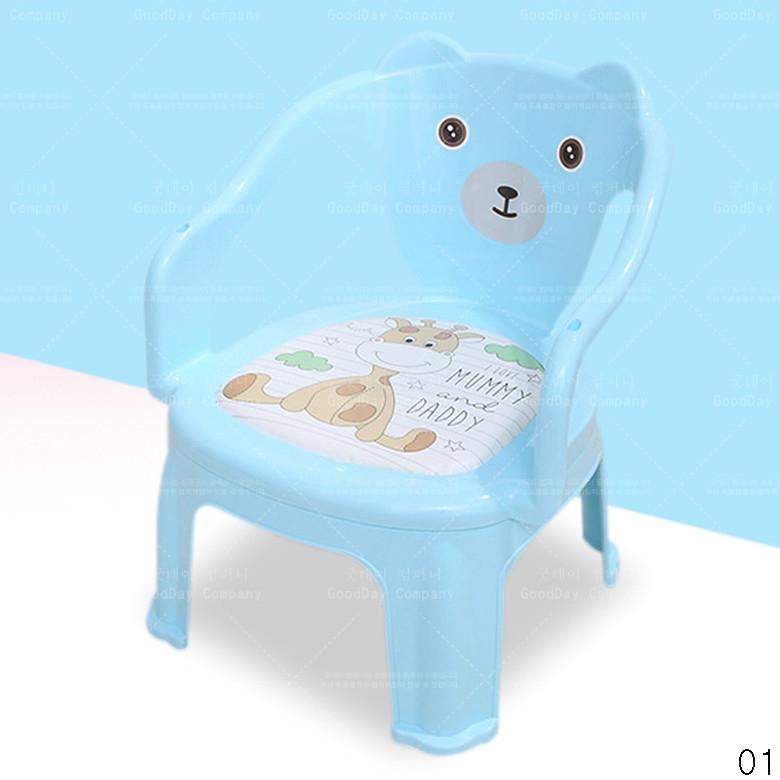 굿데이 컴퍼니 다용도 사랑스럽다 발편한 아기 등받이 의자 식탁 가정용 스툴 sY01, 01