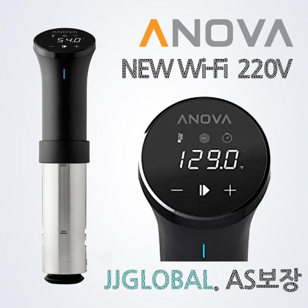 아노바 수비드 머신 2019년형 NEW Wi-Fi 220V 쿠커 AS가눙