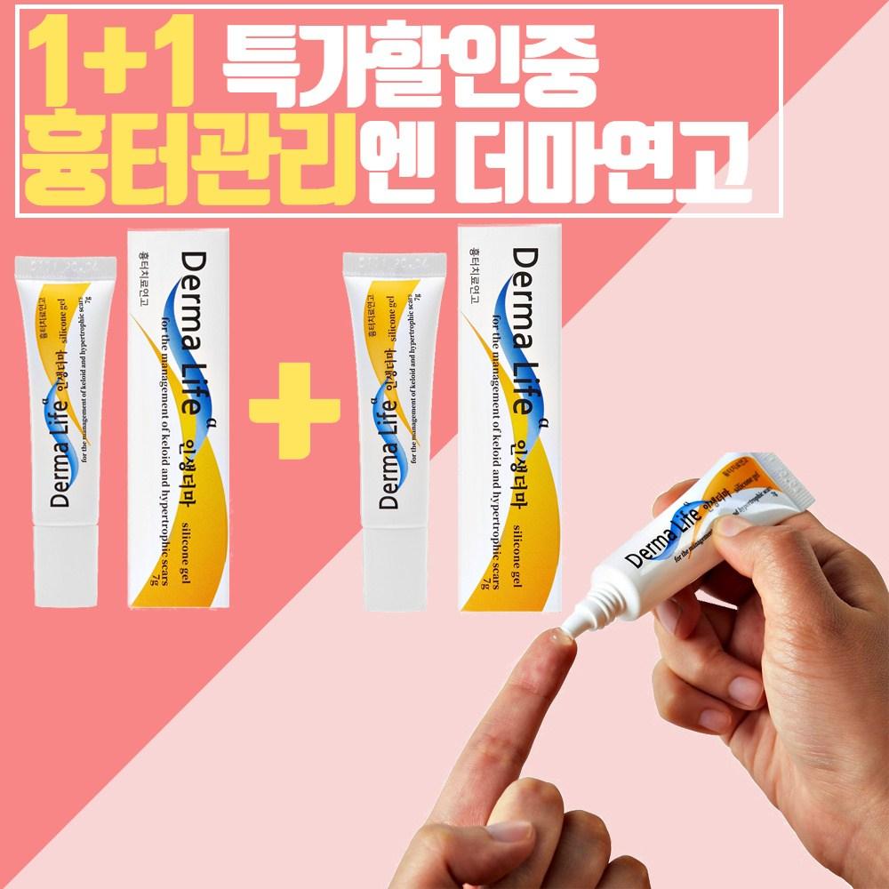 [정품] Derma 1+1 피부재생연고 흉터제거연고 7g, 1개