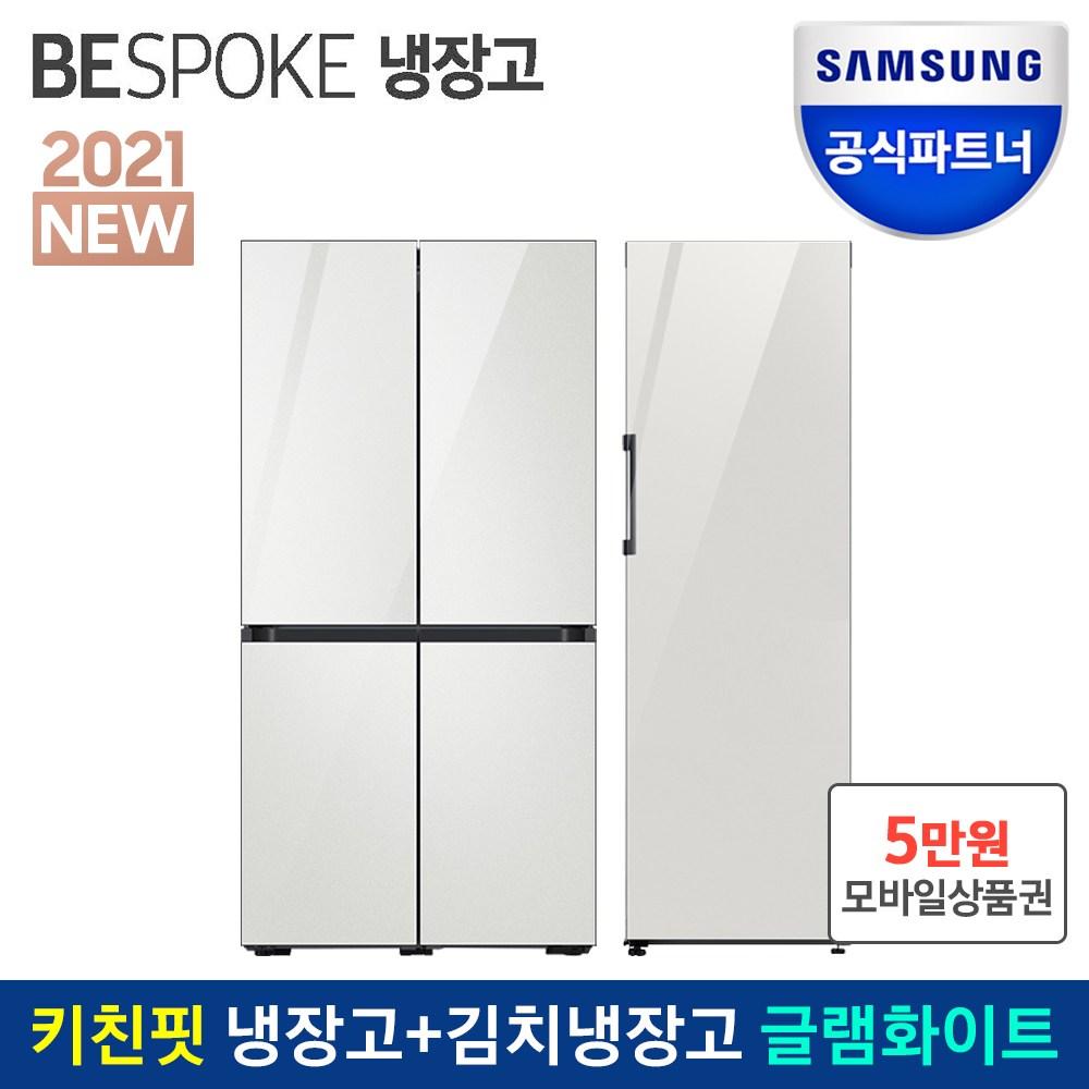 인증점 삼성 비스포크 냉장고+김치냉장고 패키지 RF60A91C3AP+RQ32T7602AP (글램화이트), RF60A91C3K1WW