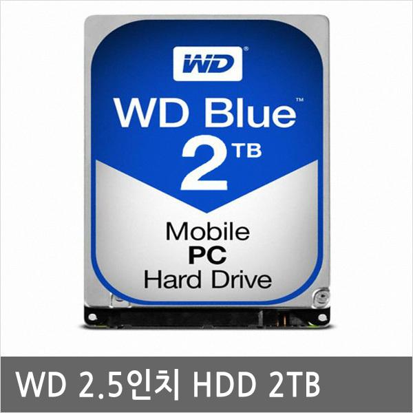 WD20SPZX 2.5인치 노트북용 내장하드디스크 HDD 2TB