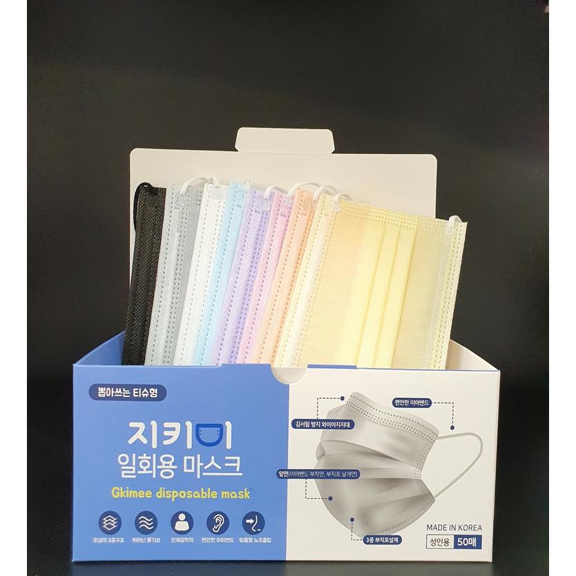 지키미 일회용 컬러마스크 50매_화이트 블루 핑크 옐로우 그레이 오렌지 퍼플 블랙, 화이트 (POP 2238813733)