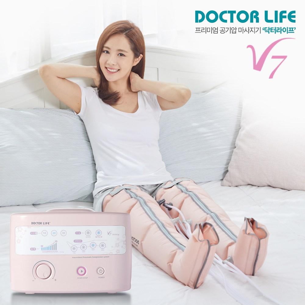 [닥터라이프] V7 공기압마사지기 다리마사지기 / 본체+다리세트(핑크) (POP 1636479463)
