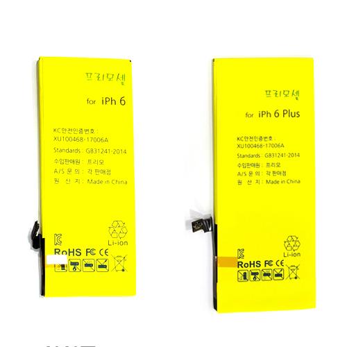 프리모셀 아이폰6 6S 6+ 6S+ 배터리 자가교체도구셋트증정, 아이폰6S 배터리