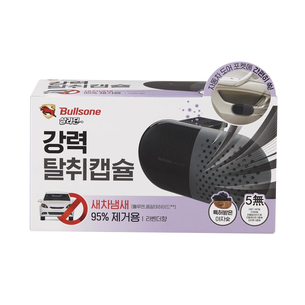 불스원 살라딘 강력탈취캡슐 차량용 새차냄새제거용, 1개, 1개입