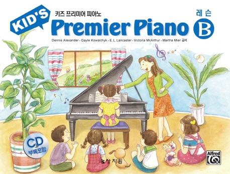 키즈 프리미어 피아노 레슨 B, 상지원