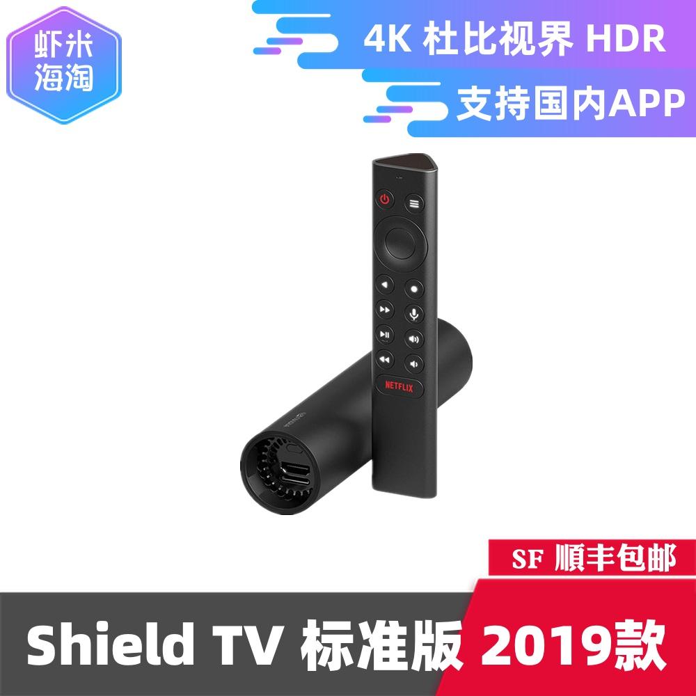 NVIDIA Shield TV Pro 2019 4K 게임 TV 셋톱 박스 미국 버전, Shield TV 정규 판 2019