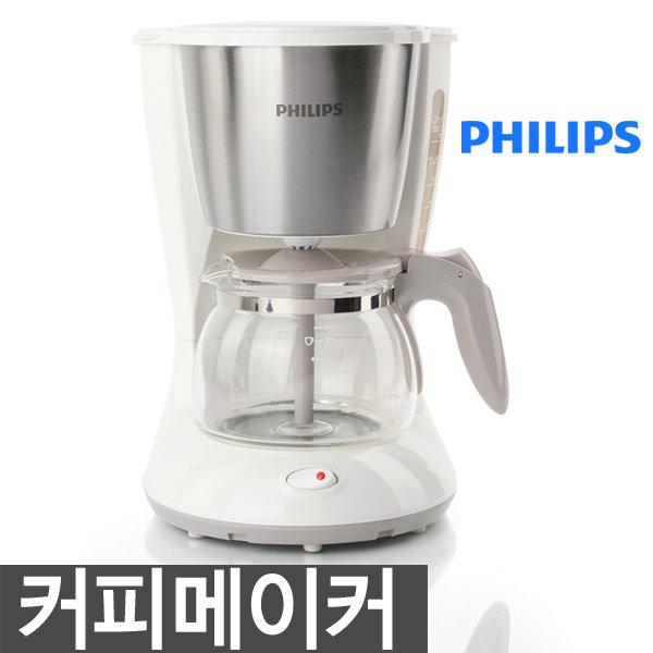 필립스 데일리 커피메이커, HD7436
