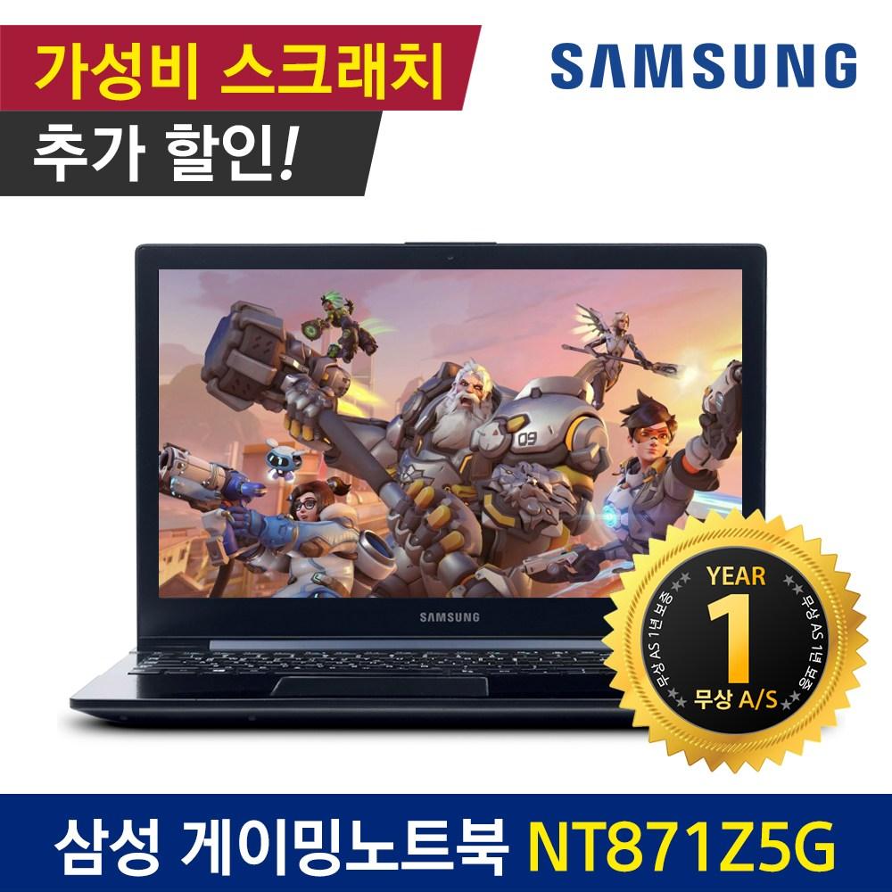 삼성 NT871Z5G (i5-4200H/8G/SSD120G/GT750M/윈10/15), 8GB, SSD 120GB, 포함