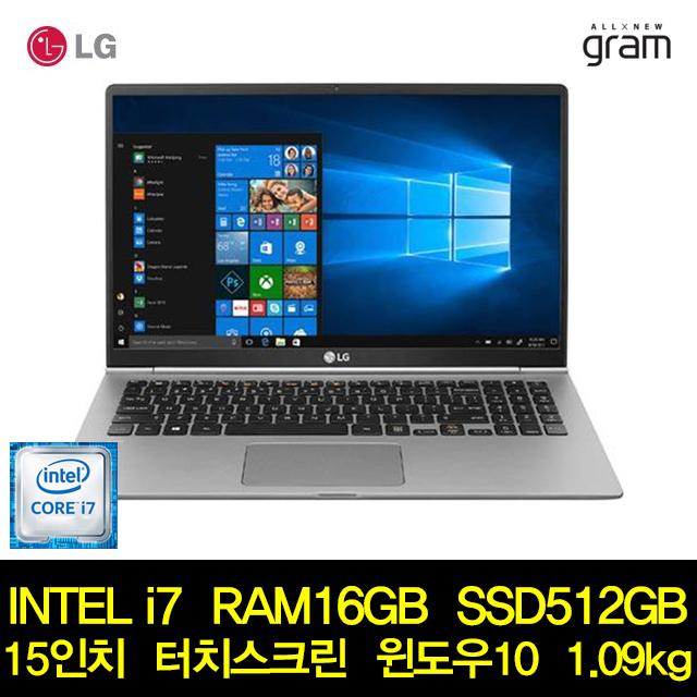 LG 그램 15인치 노트북 인텔 i7 RAM16GB SSD512 15Z980 정품 윈10, 16GB, SSD 512GB, 포함