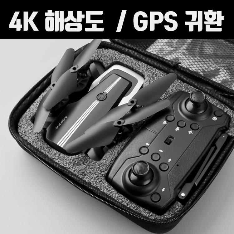 고급 4k 입문용 모션감지 셀피 귀환 VR 드론, 4K싱글카메라