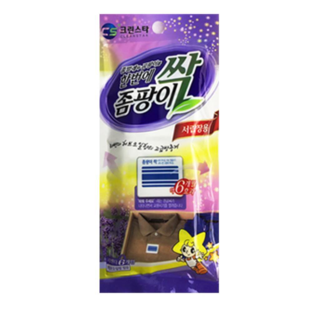 좀벌레 곰팡이 방지 서랍장용 방충제 6p 옷장필수품, 1개