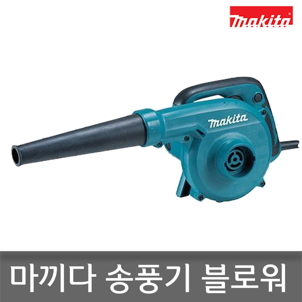 마끼다 UB1102 유선 송풍기 /UB1102Z 핸드 블로워