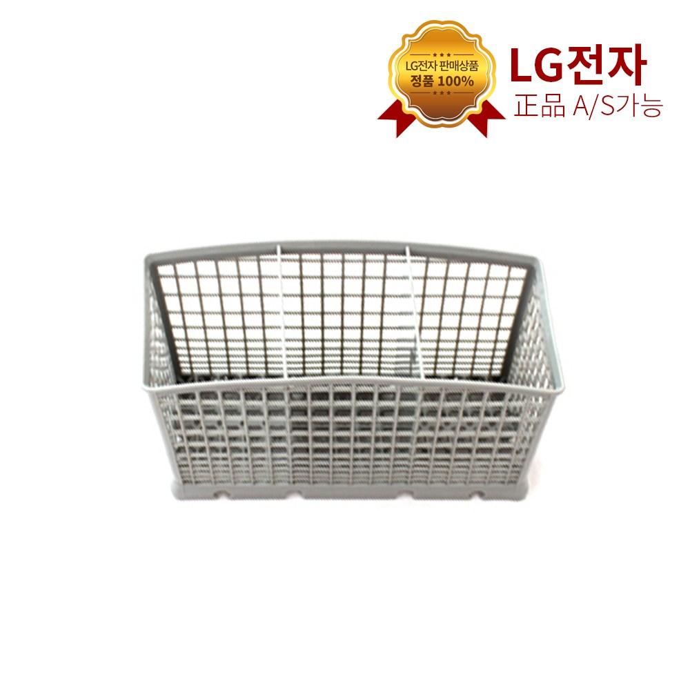 LG전자 식기세척기 수저통, 5004FD2196C