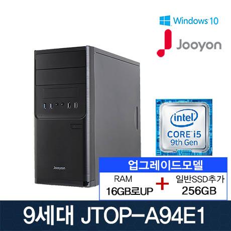 주연테크 데스크탑 JTOP-A94E1[업그레이드모델], *취소불가* 메모리16GB로UP+SSD256GB추가장착, JTOP-A94E1 업그레이드모델(16GB로UP+SSD256GB추가장착)