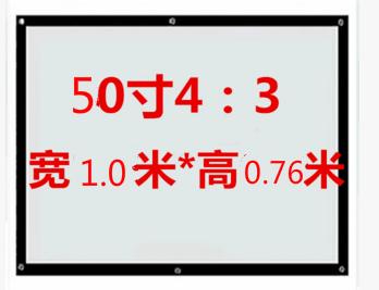 빔프로젝터 심플 막 60-200inch프로젝터 천막천/심플 흰유리 섬유/심플, T01-흰유리 섬유, C01-밀크색