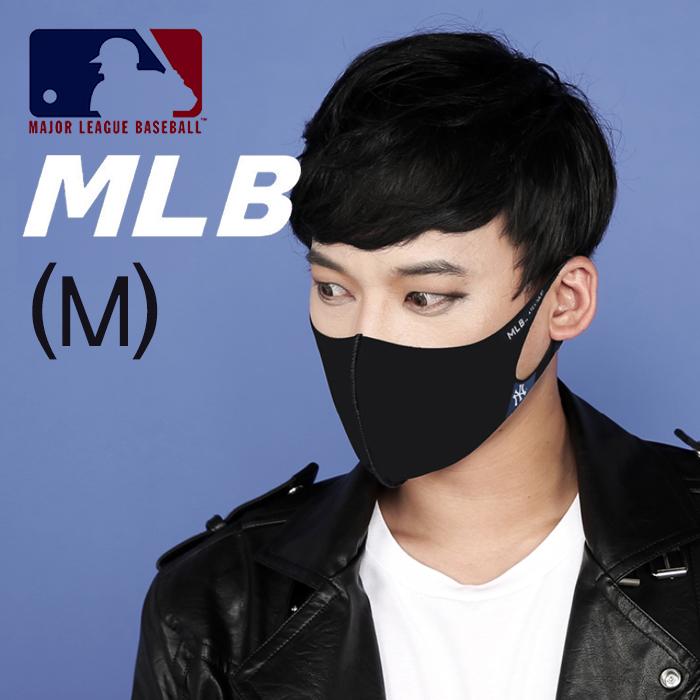 MLB 정품 MLB마스크 연예인마스크및 공항마스크