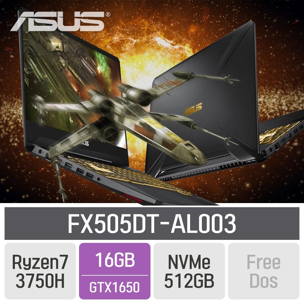 ASUS TUF 게이밍 FX505DT-AL003, 16GB, SSD 512GB, 미포함