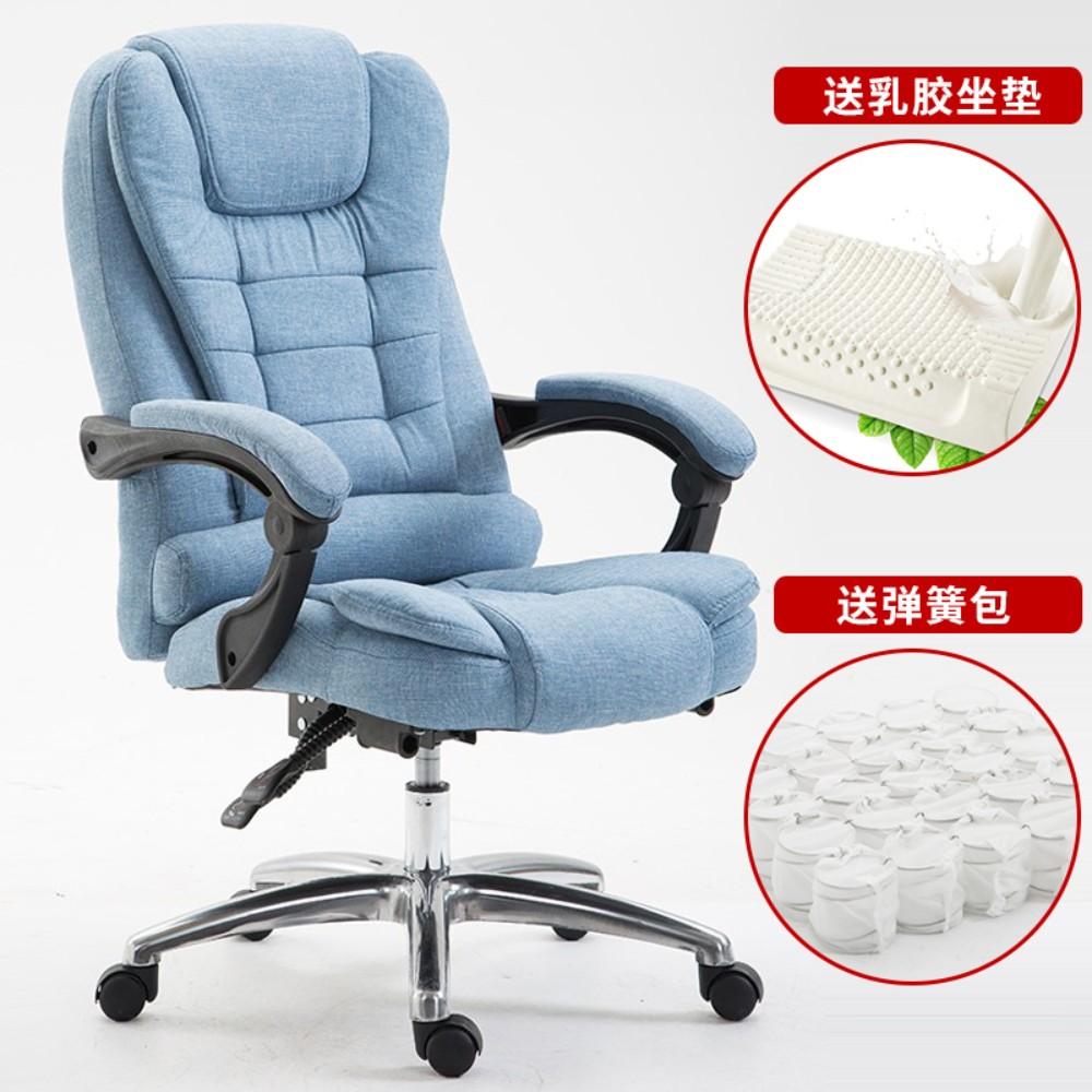 공부 의자 게이밍 컴퓨터 의자 안락 사무실 가정 편안한 앉아있는 기숙사 공부방 게임 회전 점심 시간 보스, 패브릭 하늘색 (무료 라텍스 스프링 백) (기댄 175 °) + 강철 다리 + 링키지 팔걸이
