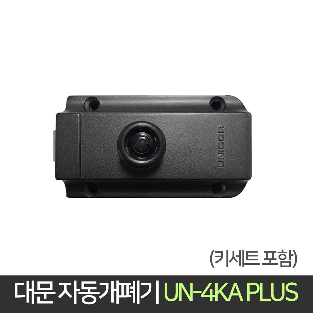 유니코 대문 자동 개폐기 UN-4KA PLUS 미는문 철문, 단품