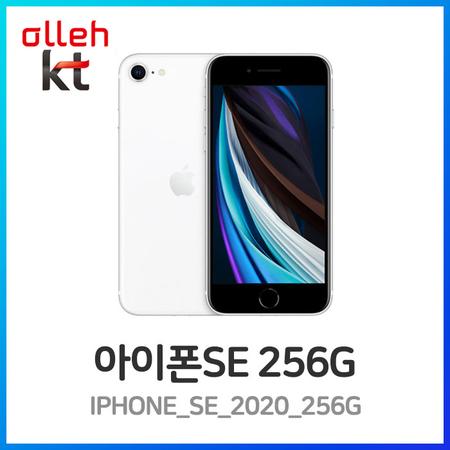 [멸치쇼핑]APPLE 아이폰SE 2세대 256GB KT 완납 (번호이동 공시지원), 상세페이지참조0, 기기변경_선택약정, 상세페이지참조0