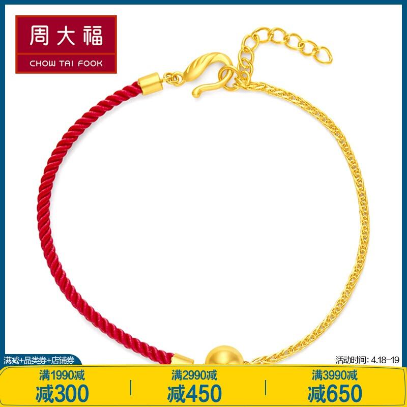 주대복 베이직 레드 로프 순금 황금 팔찌 (공비:128 계산) f211161cm 순금 16.25cm 약 3.60g