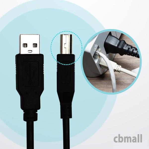 CBMALL USB2.0 AB케이블 삼성 HP 캐논 프린터 복합기 연결선 0.3m~5m, 1개, 5m