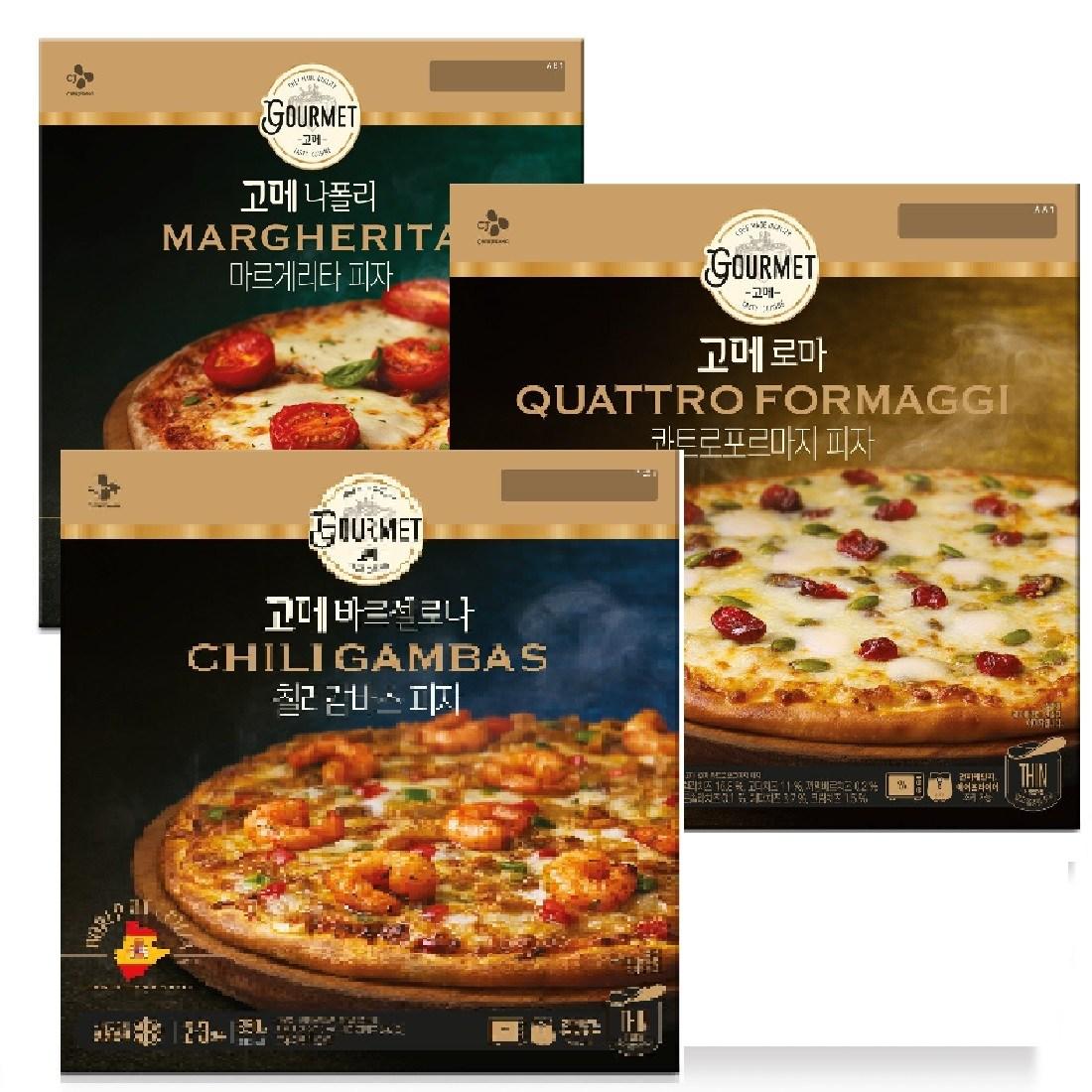 CJ 고메 프리미엄 피자 나폴리 마르게리타 300g + 바르셀로나 칠리감바스 350g + 로마 콰트로포르마지 310g, 1개씩