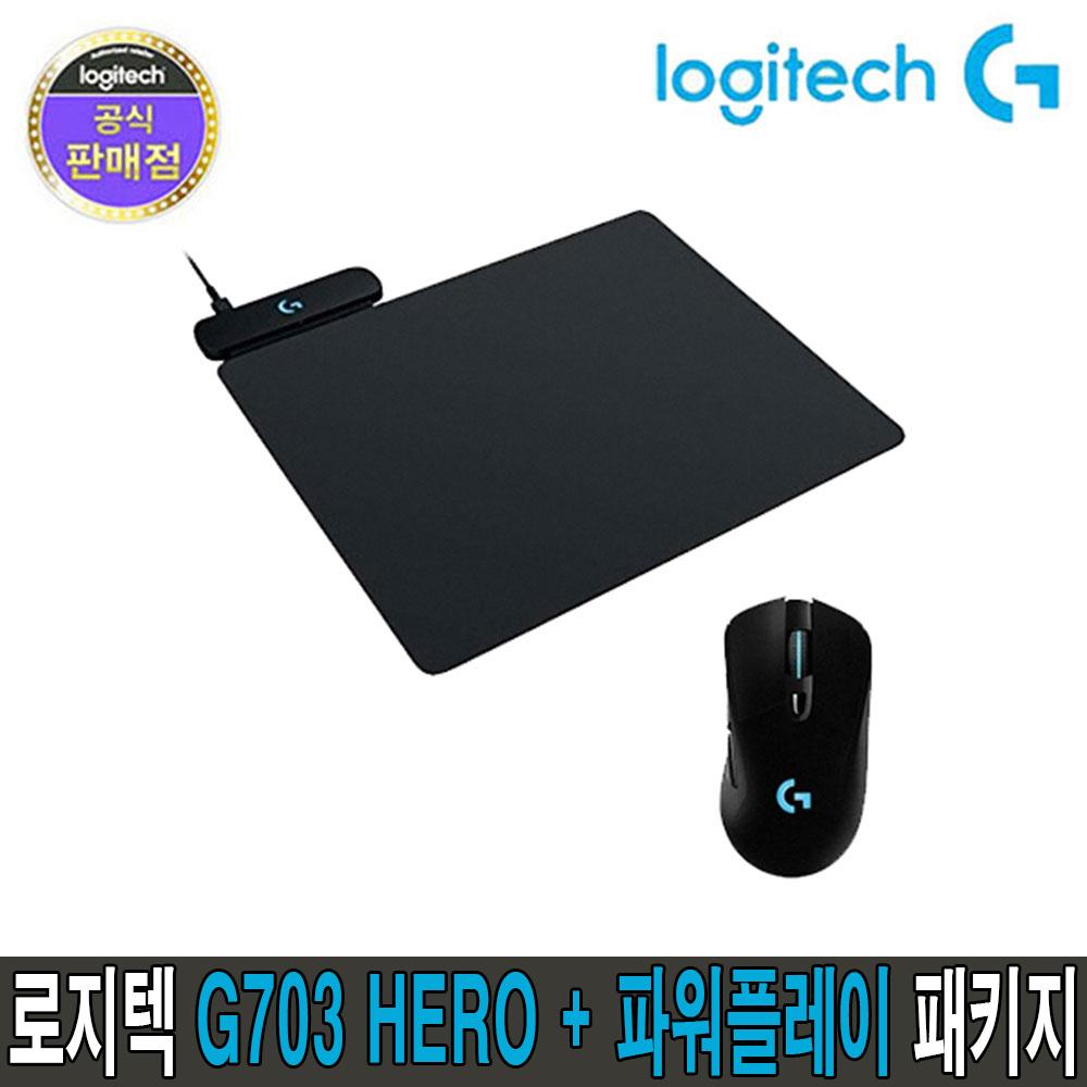 로지텍코리아 정품 G703 HERO 무선 마우스 + 파워플레이 패키지, 블랙, 로지텍 G703 HERO + 파워플레이