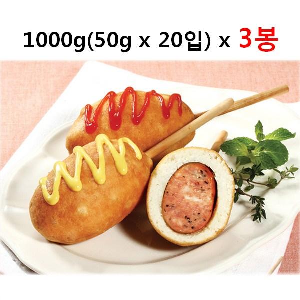 34 밀리터리코리아 / 선진FS 대두 핫도그 미니 1000g(50g x 20입) x 3봉 간식 핫도그, 단일 수량