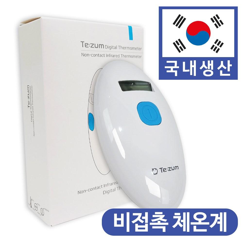 국산 비대면 비접촉식 체온계 가정용 귀 이마 적외선 체온측정기, 1개