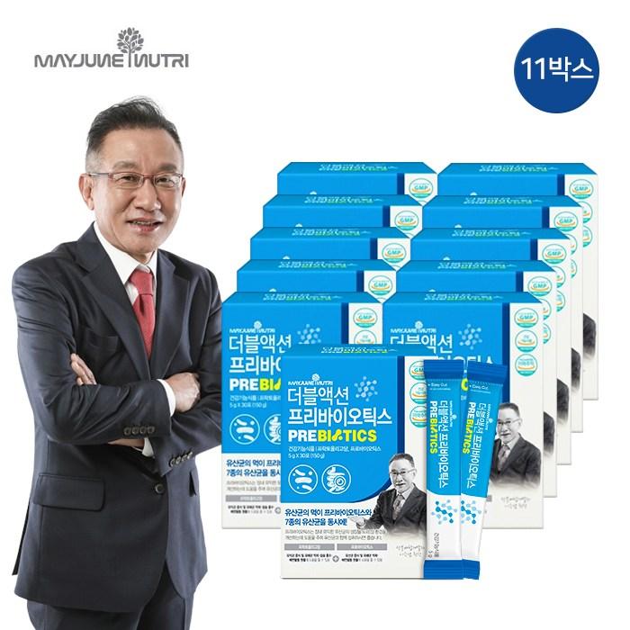 [K쇼핑][11개월분/하루한포]이승남 원장의 메이준 더블액션 프리바이오틱스 5g x30포 11박스