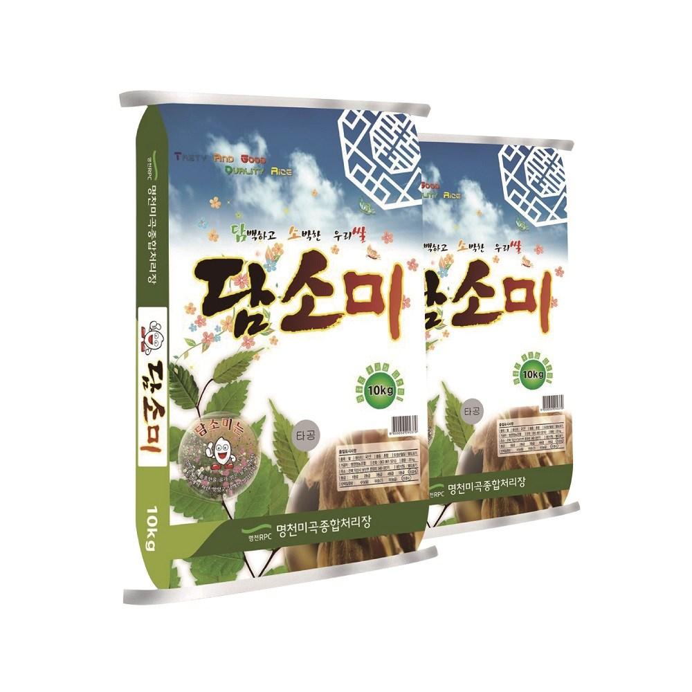 담소미 싸래기쌀 20KG 1개