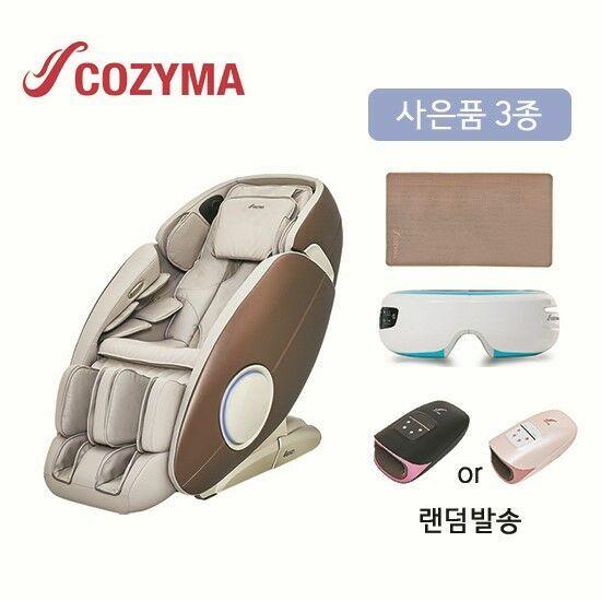 사은품 증정 장윤정의 코지마 클라쎄 시그니처 안마의자 CMC-3200,  사은품:사은품) 손마시지기+눈마사지기 (POP 2346404494)