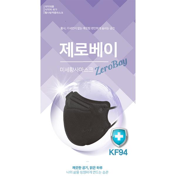 제로베이 숨쉬기편한 kf94 마스크 블랙 대형 성인용, 1팩, 1개