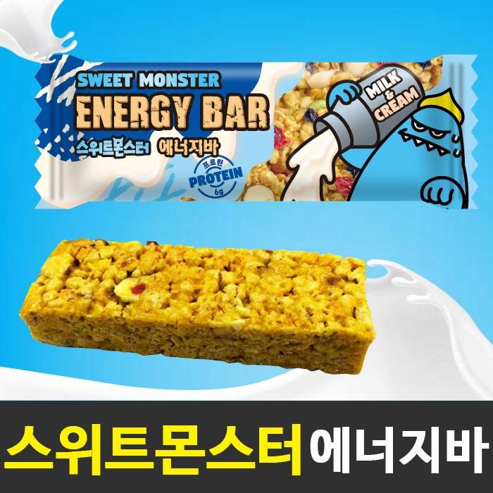 (주)끄레몽F&B 스위트몬스터 에너지바 밀크크림맛(유통기한 임박 20. 10. 22), 1개