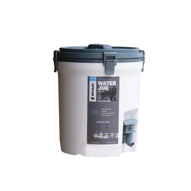 스탠리 워터저그 국민물통 캠핑 낚시 보냉 물통 컨테이너 7.5L 리터, 화이트