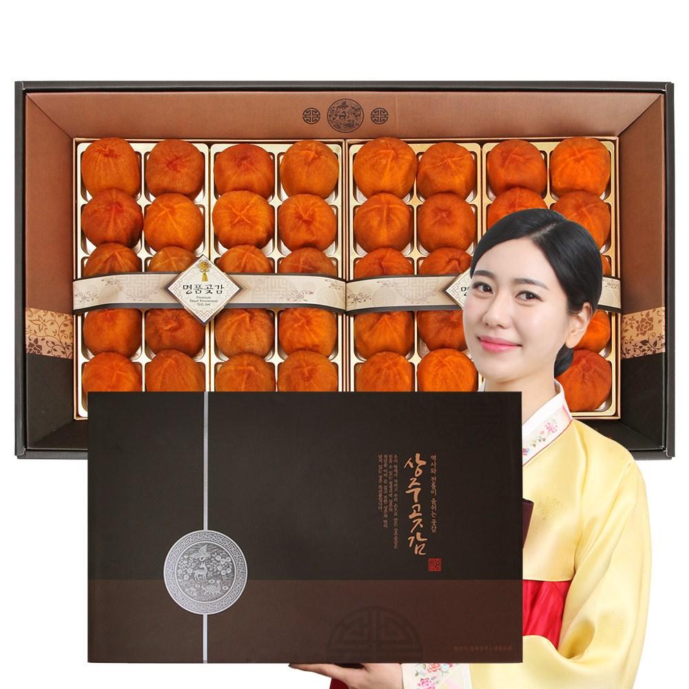 상주감동곶감 곶감선물세트 명절선물 감동 명품 보자기포장, 1box, 2kg 내외