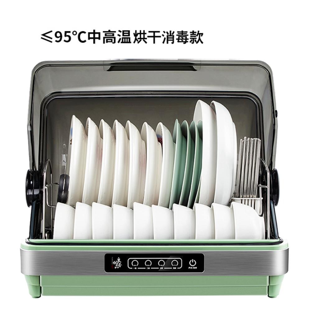 무인양푸 전기 1단식기건조대 식기건조기 살균기 컵 젖병 수저 건조 그릇 접시 건조, 42L 건조 + 기본