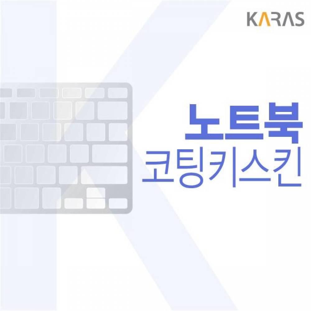 기가바이트 G7 KC G7 KC WIN10 코팅키스킨, 1