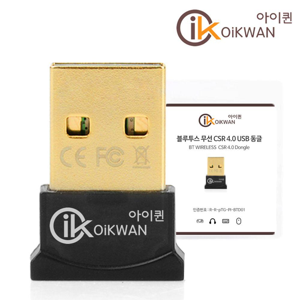 [트레이드트레이드샵_AHI_1316176] PC 블루투스 CSR4.0 USB 동글 컴퓨터 블루투스 동글이, 단일상품, 단일상품