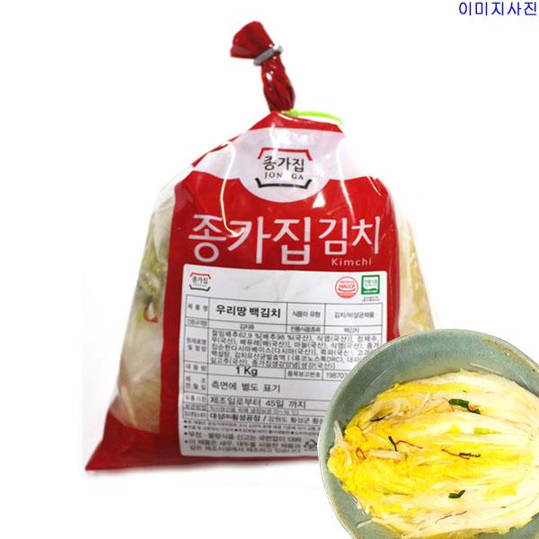 종가집 우리땅 백김치 1kg 2개 (냉장포장)무료배송